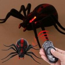 Пульт дистанционного управления реалистичные поддельные паук rc животные RC шалость насекомое страшная игрушка трюк