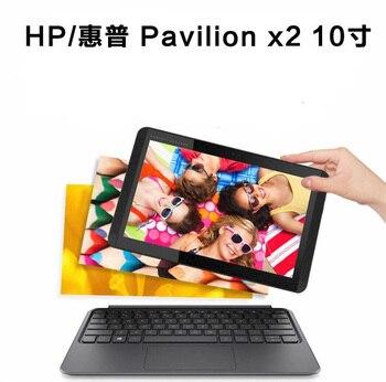 Original Magnetic keyboard case for 10.1inch HP pavilion X2 10-J013TU  tablet pc for HP pavilion X2 10 J024TU keyboard case