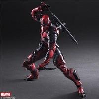 Marvel Figures Deadpool BJD Toys Plan Weapon X 25cm Suer Hero
