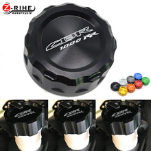 Motorcycle CNC Aluminum Rear Brake Fluid Reservoir Cover Cap For CBR1000RR CBR 1000RR CBR1000 1000 RR 2004-2017 2008 2009 2016