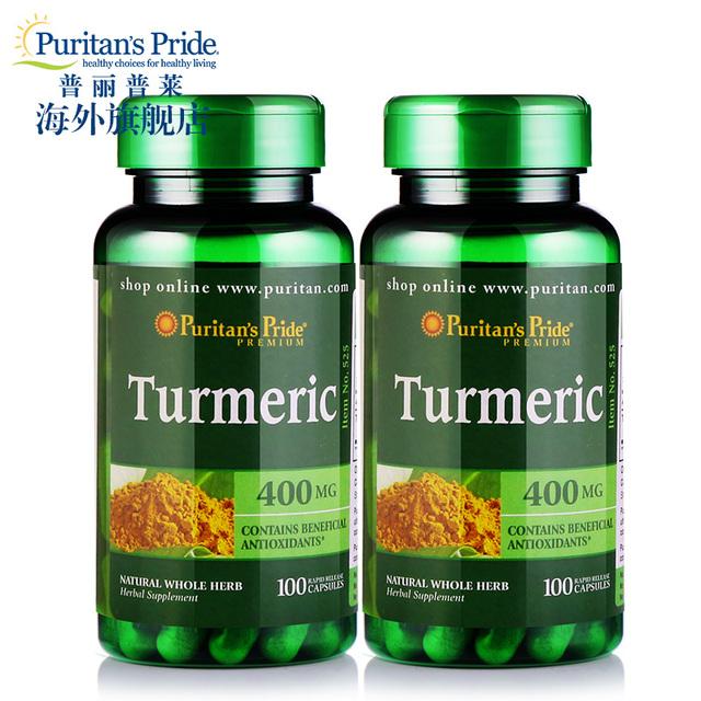 O envio gratuito de Açafrão 400 mg contém antioxidantes benéficos 100 2 cápsulas de garrafas
