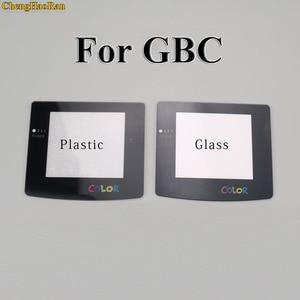 Image 1 - عدسة زجاجية بلاستيكية ل GBC GBA عدسات زجاجية للشاشة ل Gameboy مقدما حامي عدسة اللون ث/لاصقة