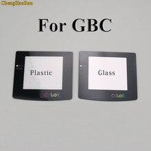 Gameboy Advance 컬러 렌즈 보호대 (Adhensive 포함) 용 GBC GBA 스크린 유리 렌즈 용 플라스틱 유리 렌즈