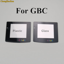 Lente de Cristal de plástico para GBC GBA, Protector de lente de Color para Gameboy Advance con adhesivo