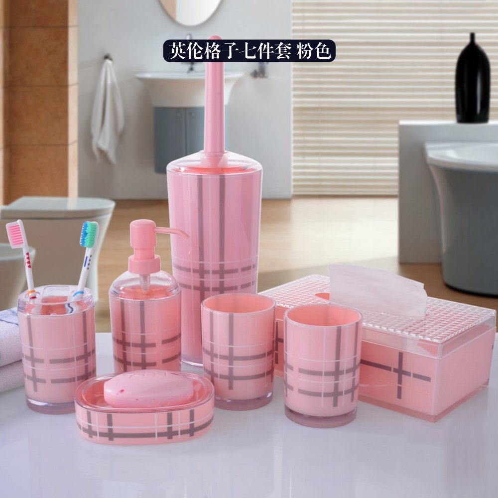 2017 Promotion Hot Sale Eco-friendly Toothbrush Holder Banheiro Seven Piece Bathroom Suite Style Supplies Wash Gargle Cup