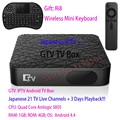 2016 [3 Years No Monthly Fee] IPTV GTV UTV Android TV Box 21 Free Japanese TV Live Channels & 3 Days TV Playback & Movie Dramas