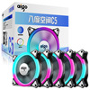 Aigo Fan OctaveSpace C5 Fie Piece For One Set Fivelighting Ring ChangingRGB Support 120mm Radiators Water