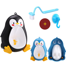 Children Animal Penguin Urinals Toilet Potty & Hook & Brush Training Wall-Mounted Stand Baby Boy Pee Bathroom Urinals Toilet
