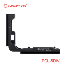 SUNWAYFOTO PCL-5DIV Custom L кронштейн для Canon 5DIV 5D4 5D Mark IV Камера Arca, Really Right Stuff, Benro Совместимость