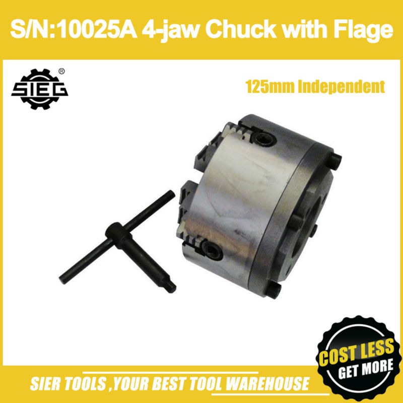 S N 10025A 125mm 4 jaw Independent Chuck with Flange SIEG C6 C6B SC6 SX4 4