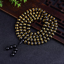 цена на Natural Obsidian Six Words Bronzing 108 Beads Bracelet Fashion Jewelry With Many Layers Stretch Bracelets&Bangle For Men Women