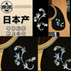 Inlay Sticker Decal For Acoustic Guitar Body Little Bird