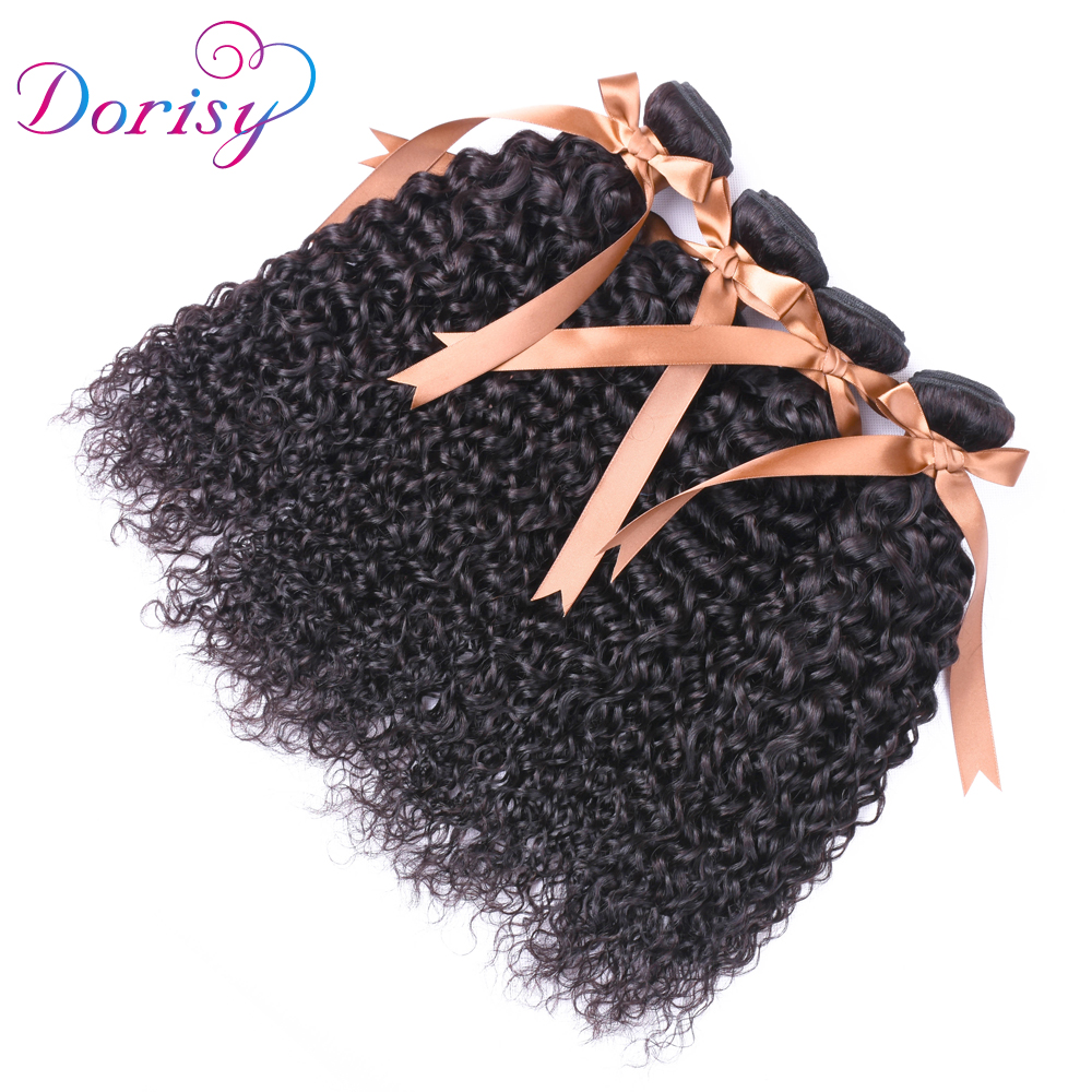 Dorisy Peruvian Kinky Curly Hair 4 Bundles Human Hair Weave Bundles Non Remy Double Weft Hair Extension 8-26inch Natural Color