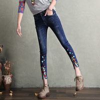 2017 New Women Plus Size Embroidered Nine Pencil Jeans Vintage Embroidery Skinning Stretch Denim Pencil Pants