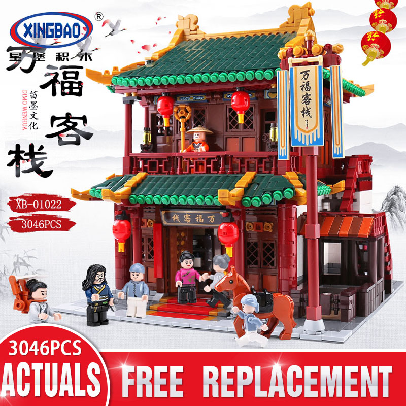 Xingbao city street view chinatown The Wanfu Inn Set building block compatible Lego brick toy collection Toy Gift for KidsXingbao city street view chinatown The Wanfu Inn Set building block compatible Lego brick toy collection Toy Gift for Kids