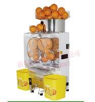 Darmowa wysyłka 110 v 220 v Dużej mocy i szybkość Automatyczne Przemysłowe Sok Pomarańczowy Lemon wyciąg w Części do robotów kuchennych od AGD na