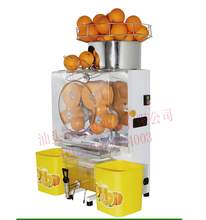 Free shipping 110V 220V  Large output and fast speed Automatic Industrial Orange Juice Lemon extractor