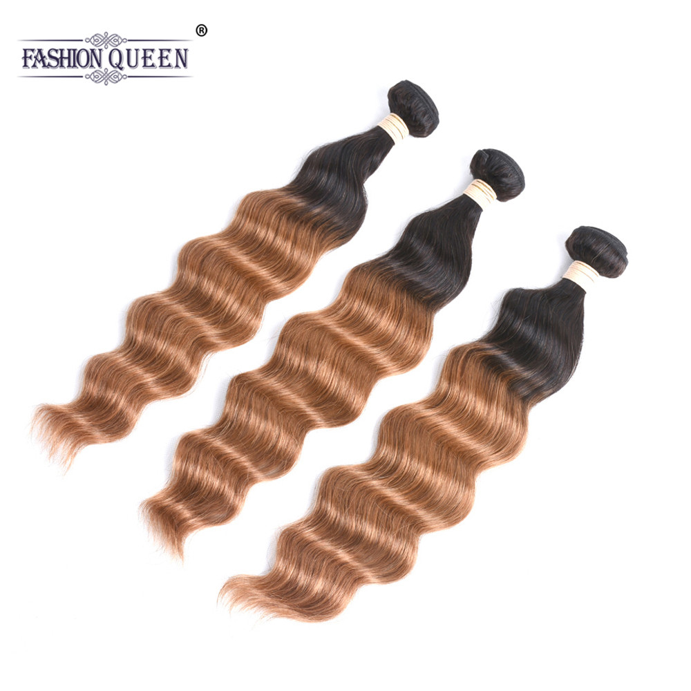 3/4 Bundles Human Hair Weaves Ocean Wave Ombre Human Hair T1b/30 Brazilian Hair Bundles Non Remy Ombre Hair Bundles Extensions 8-26 Inch Clear-Cut Texture