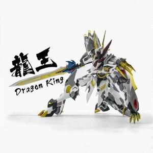 Image 3 - MetalMyth Ijzer Orphans Barbados Dragon King Pillen Dragon Warrior Legering Afgewerkt Gundam Action Figure Kinderen Speelgoed Gift
