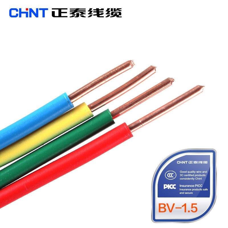 ⑦Eléctrica Alambres AWG 15 BV 1.5mm2 cuadrado solo núcleo de cobre ...