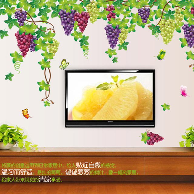 extra large fruit purple grape wall stickers for living room wall ...