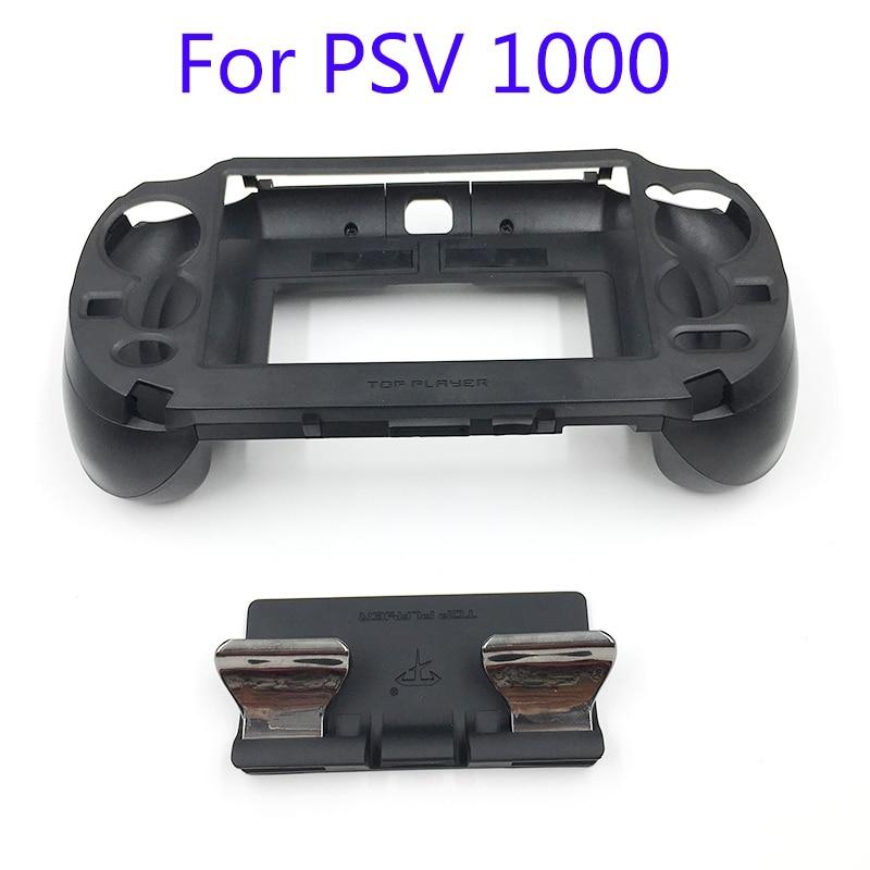 Чехол-подставка L3 R3 с матовой рукояткой и триггером L2 R2 для игровой консоли PSV 1000 PSV 1000 PS VITA 1000