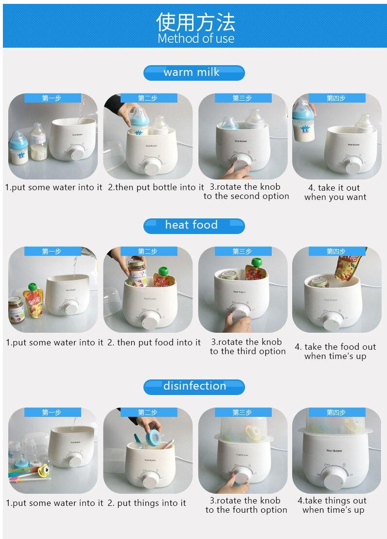 מדריך הפעלה עבור מחמם בקבוקים ומזון תינוקות