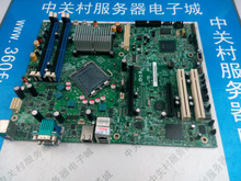 S3200SH 775 needle server motherboard ShuangQian M card Used disassemble