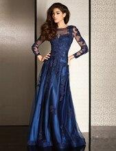 2016 Vestido De Festa Long Prom font b Dresses b font Blue Tulle Appliques Beaded Sexy