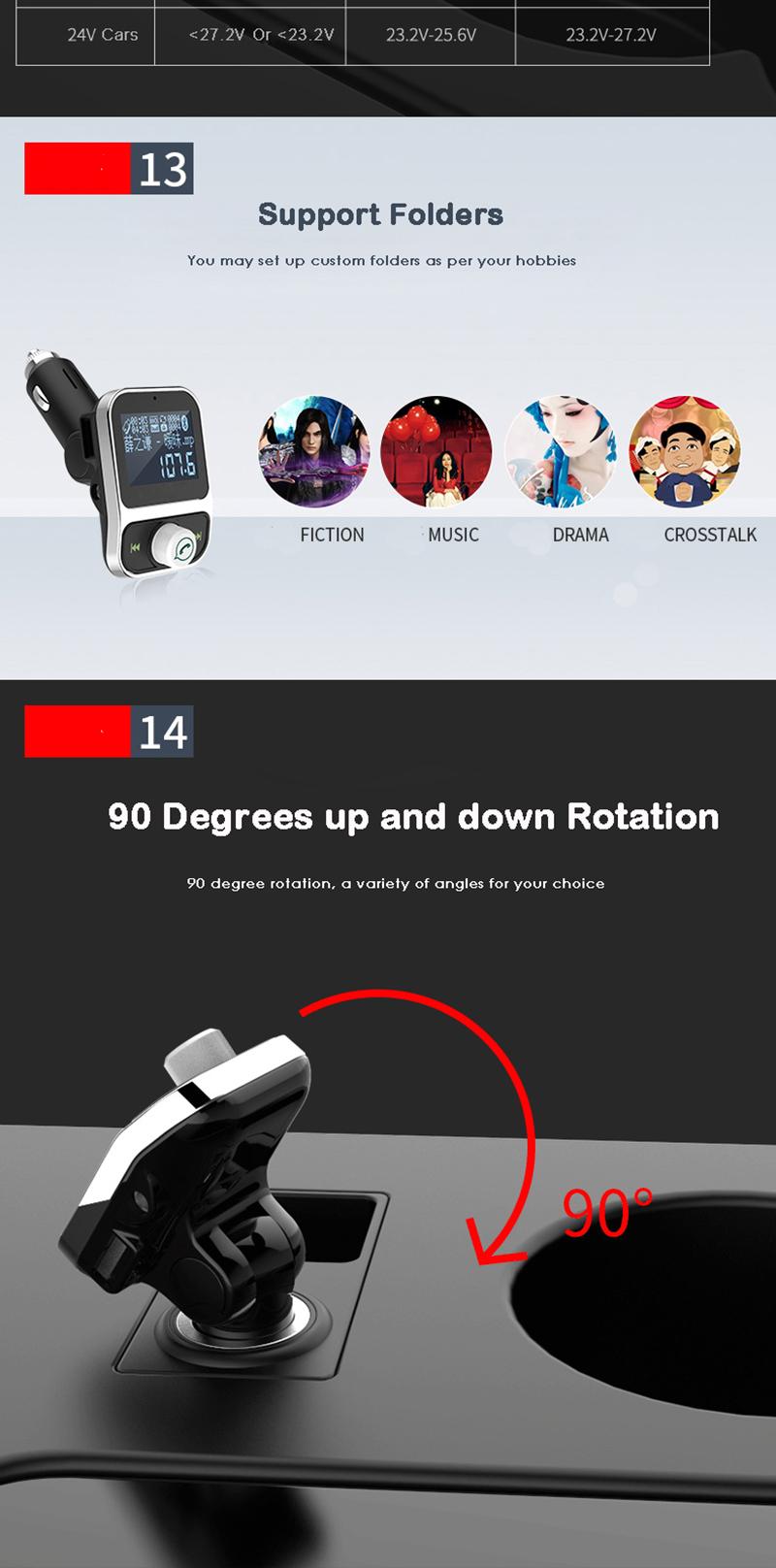 E1354 Bluetooth Car MP3 Player-10