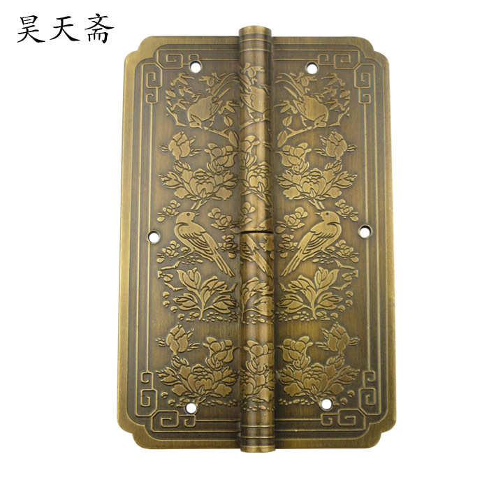 [Haotian vegetarian] Chinese antique bronze coat copper detachable door hinge (hinge) Large birds paragraph [haotian vegetarian] antique chinese brass coat detachable door hinge hinge small 9cm