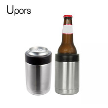 UPORS 12OZ Beer Cooler 304 Stainless Steel Beer Bottle Can Holder Double Wall Vacuum Insulated Party Beer Colder Keeper(China)