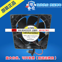 Free Delivery. 9WF1224H1D03 new authentic dedicated fan fan A90L-0001-0509