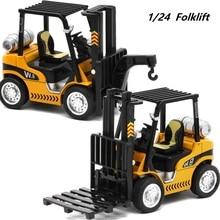 Aleación Folklift / Crane 2 Tipos de Camión Motor de Sonido 1/24 Vehículos de Ingeniería Fundición de Plástico y Metal Lightig