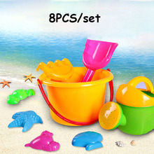 8pcs/set Summer beach bucket childrens toys play house set for baby gifts(Random Color)