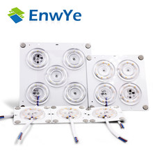 EnwYe Ultra Bright 12W 24W 36W 45W LED Ceiling Lamp Replace Accessory Magnetic Source Light Board Bulb 220V LED No Need Driver(China)