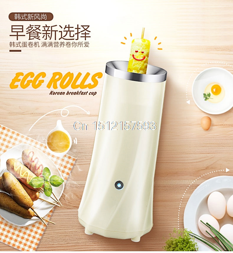 Electric Egg Boiler Automatic Egg Roll Maker Cooking Tools Egg Cup Omelette Master Sausage Machine