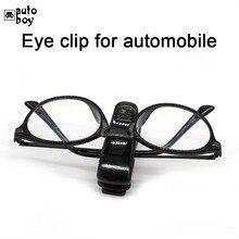 Автомобильные очки Рамка очки держатель с Отделом для солнечных очков держатель солнцезащитных очков для автомобиля для Ford Focus для Kia Forte очки для зрения