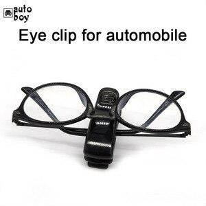 Image 1 - Car Glasses Frame Glasses Holder Car Glasses Case Sunglass Holder For Car For Ford Focus For Kia Forte Glasses For Sight