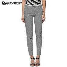 spodnie moda damska spodnie