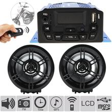 Motobike Speaker Audio Alarm System Motorcycle MP3 Player Music theft MP4 Player TF Card USB AUX FM Radio Stereo Amplifier недорого