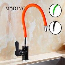 Моддинг Новое поступление силикагель нос любое направление вращения кухонный кран холодной и горячей воды смесителя torneira Cozinha # MD1B9104