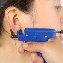 Профессиональный набор инструментов для пирсинга, серьги-каффы, пирсинг в носу, пирсинг в носу, набор пистолетов, безопасная для боли, стерильная машина, набор инструментов для красоты