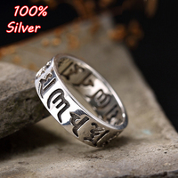 S925 Sterling Silver personality six words true words swastika silver retro couple hot style turns rings