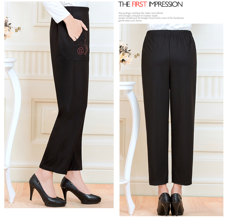 WAEOLSA Chinese Middle Aged Woman Black Pant Autumn Elderly Women Embroidery Trouser Mother Casual Pant 40S 50S 60S (10)