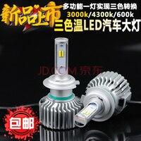 3 Renk sıcaklığı, sarı sıcak sarı, beyaz, H4/H7/H1/H11/9005/9006 LED Far CREE Cips Ampul Araç Farlar Sis lambası