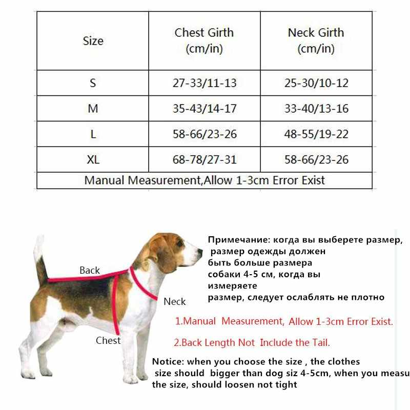 Vêtements pour chiens gilet de sauvetage pour chien de compagnie gilet pour petits grands chiens carlin Labrador Golden Retriever harnais économiseur gilets Oxford vêtements S-XL