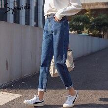 Cotton white jeans woman high waist skin