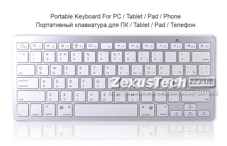 9cbfd6665fa Portable Bluetooth 3.0 Wireless Russian Keyboard Layout For PC Computer  Laptop Tablet Smart Phone and For Macbook iPad-in Keyboards from Computer &  Office ...