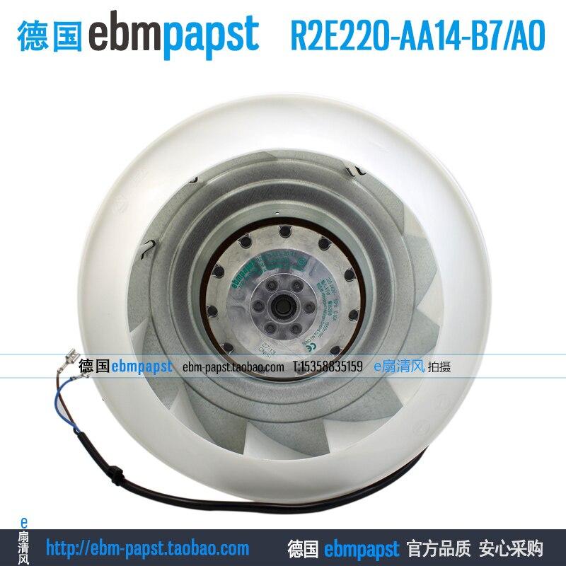 ebm papst R2E220-AA14-B7 A01 AC 220V 240V 0.30A 65W 25W 220x220mm Centrifugal fan ebm papst r4e355 ak05 06 ac 230v 0 8a 1 14a 180w 260w 355x355mm turbo centrifugal fan